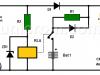 Booster para arrancador de automóvil (circuito)