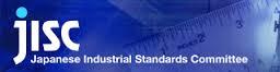 JIS – Identificación de semiconductores