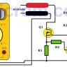 Protector de fusible de multímetro (DMM)
